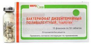 golie-muzhchini-kupayutsya